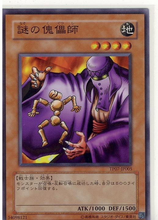 f:id:yusuke1567:20160818230353j:plain