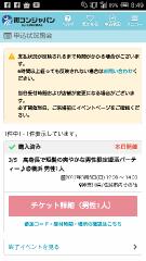 f:id:yusuke1567:20170305182103p:plain