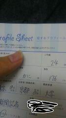 f:id:yusuke1567:20170305183221j:plain