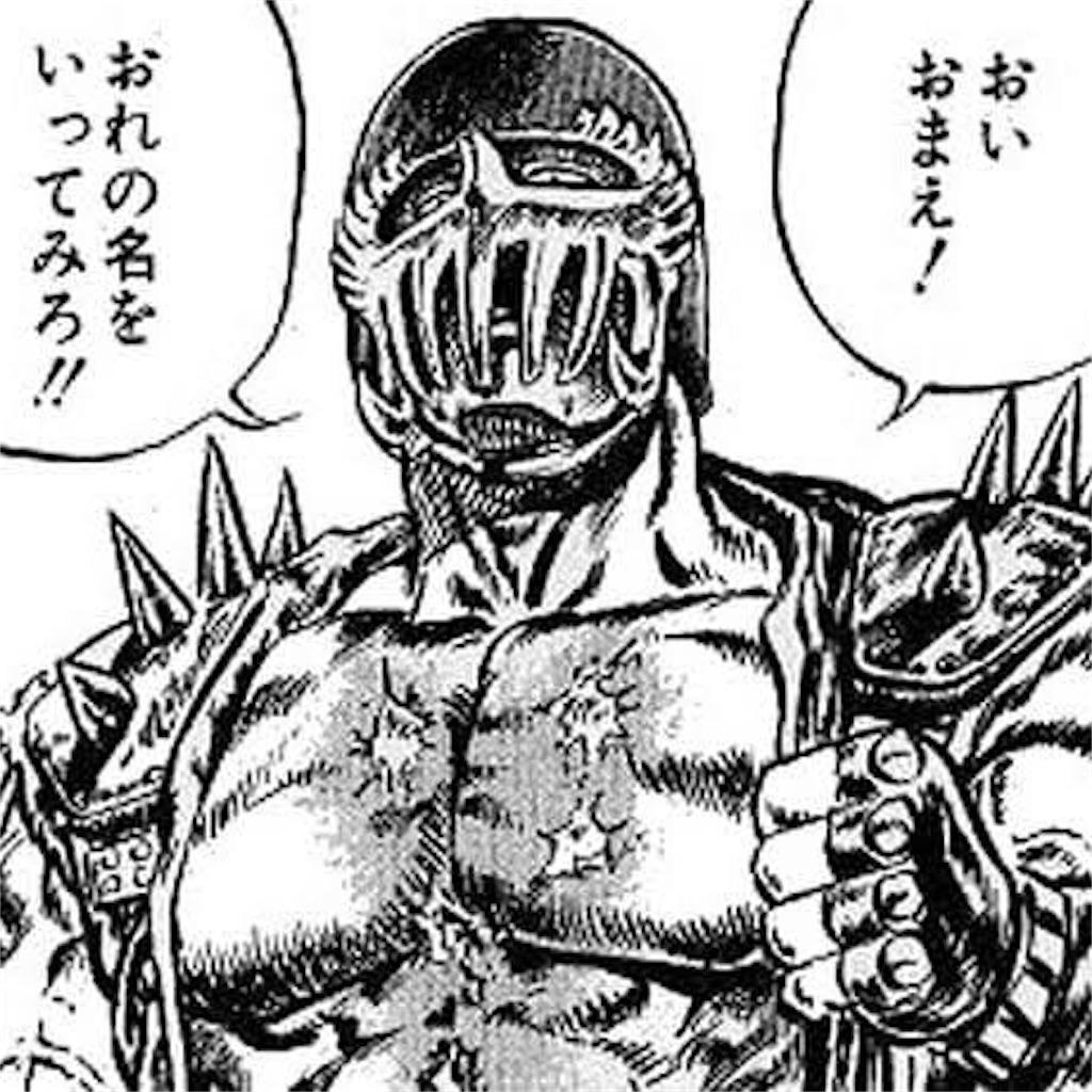 https://cdn-ak.f.st-hatena.com/images/fotolife/y/yusuke200x/20191118/20191118221159.jpg