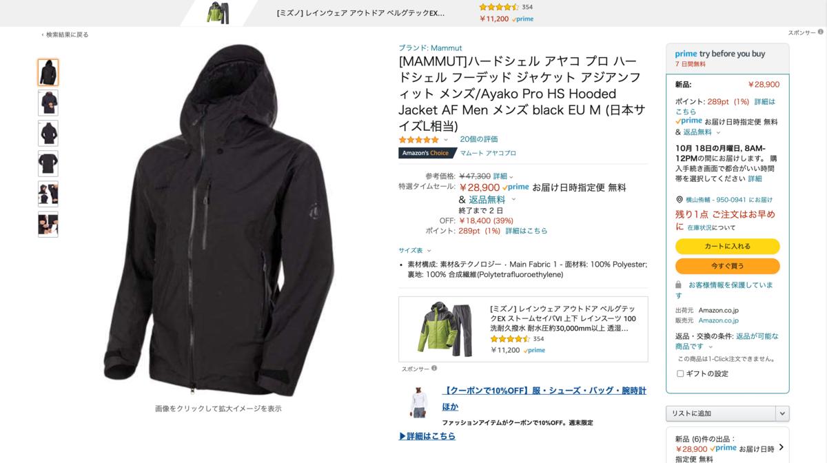 f:id:yusuke247:20211016095535p:plain