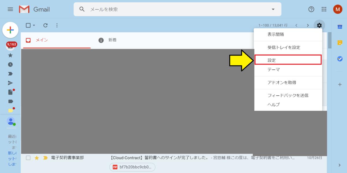 f:id:yusuke38:20191027091206p:plain