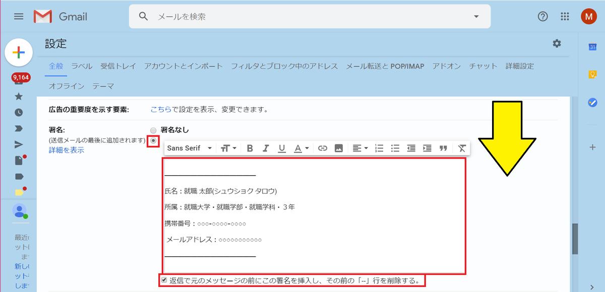 f:id:yusuke38:20191027091222p:plain