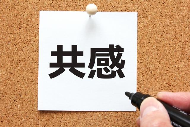 f:id:yusuke38:20191117173206j:plain