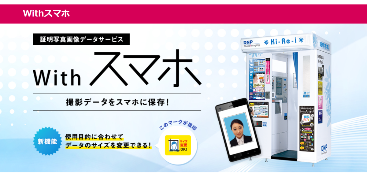 f:id:yusuke38:20191117223239p:plain