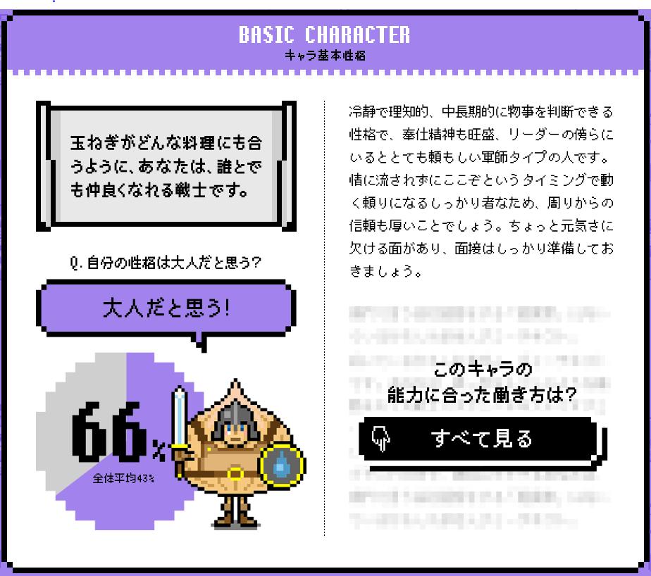 f:id:yusuke38:20191130172209p:plain