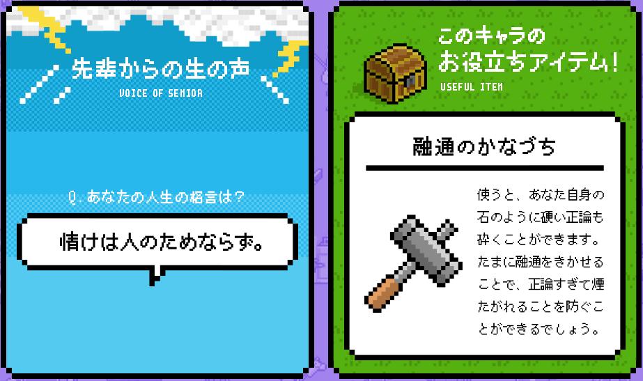 f:id:yusuke38:20191130182849p:plain