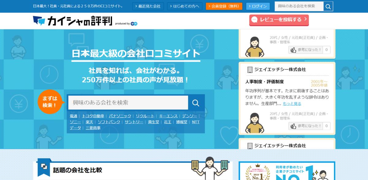 f:id:yusuke38:20191208220942p:plain