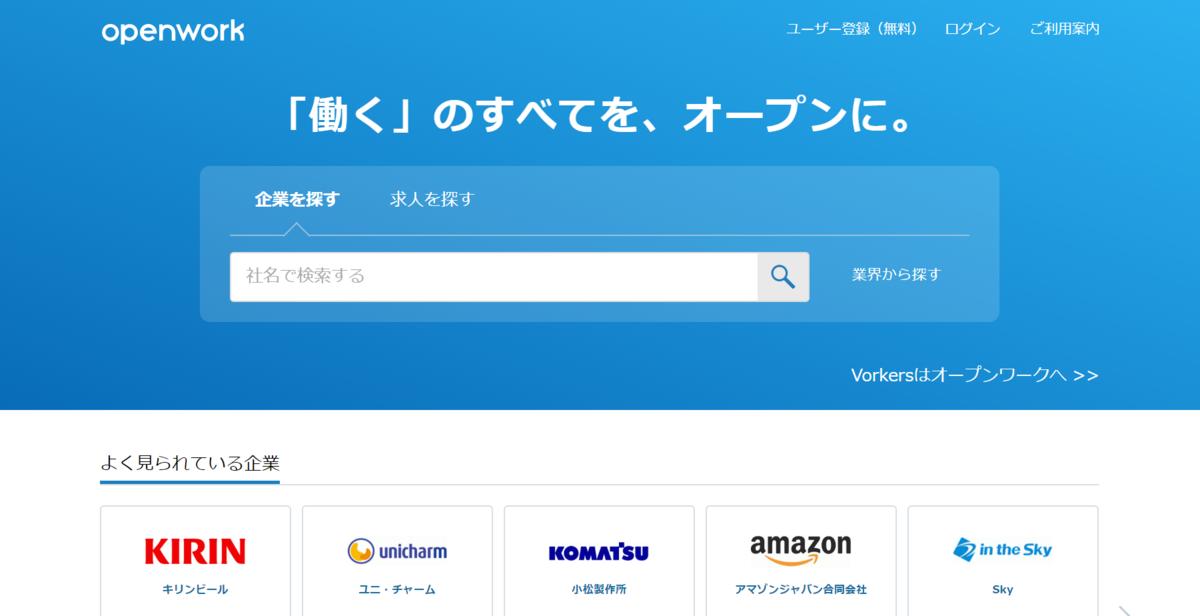 f:id:yusuke38:20191208221121p:plain