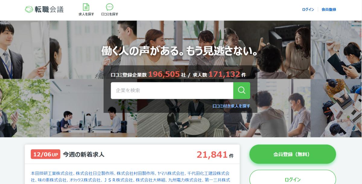 f:id:yusuke38:20191208221231p:plain