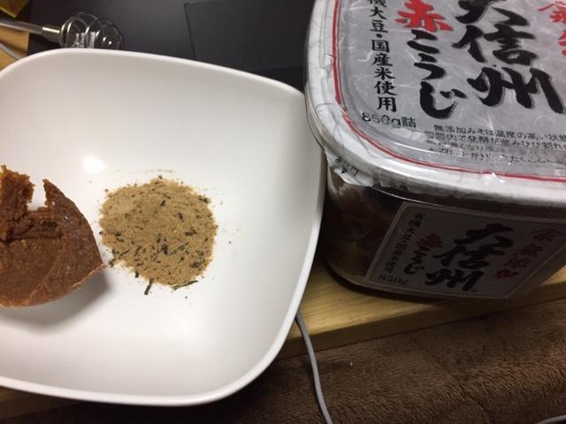 f:id:yusuke6923:20200602221212j:plain