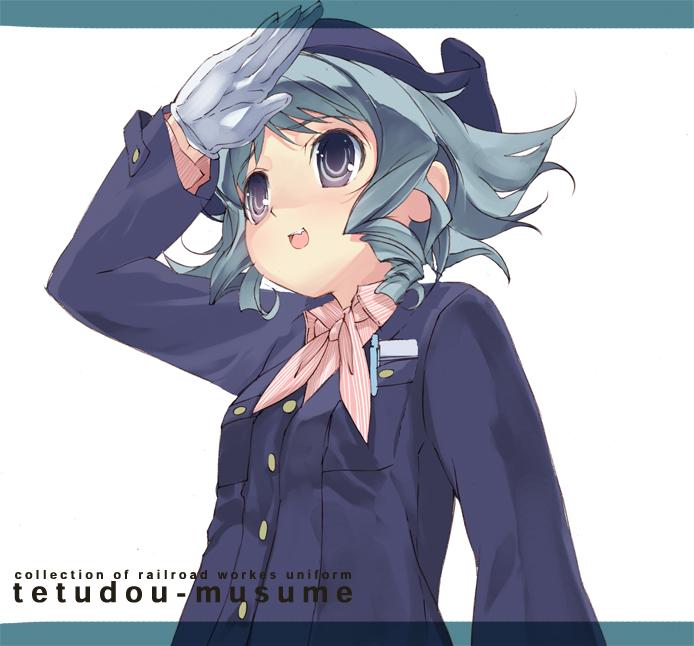 f:id:yusuke8008:20080629123804j:image