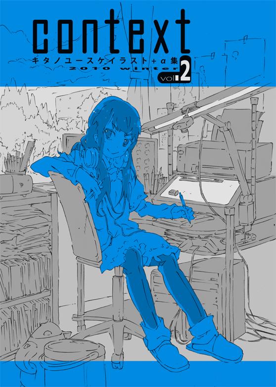f:id:yusuke8008:20101130022239j:image