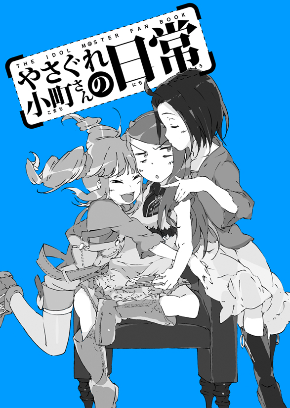 f:id:yusuke8008:20110809001109j:image