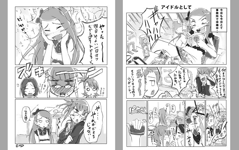 f:id:yusuke8008:20110809002958j:image