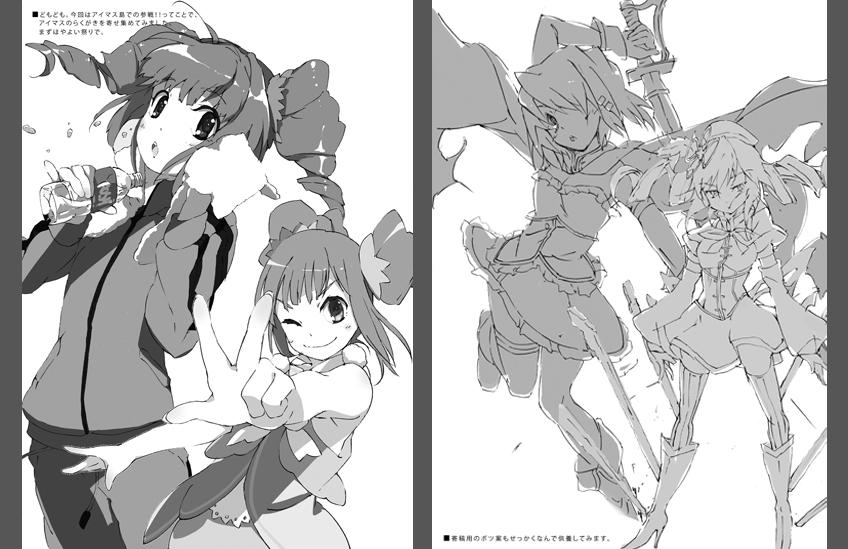 f:id:yusuke8008:20110809003633j:image