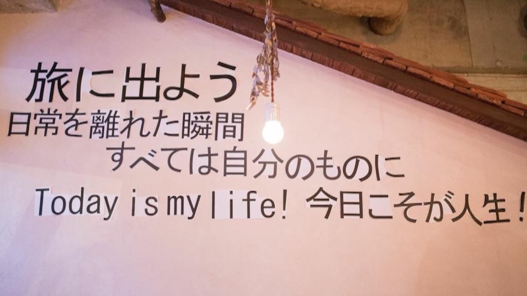 f:id:yusuke871:20160801153543j:image