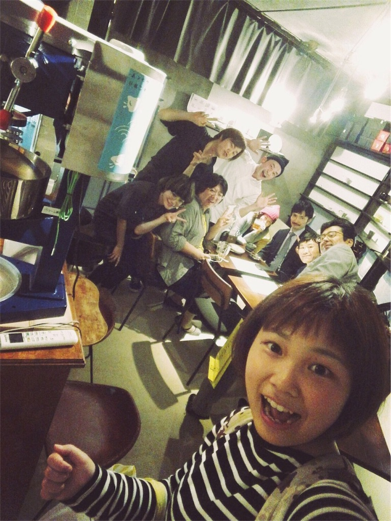 f:id:yusuke871:20161029112023j:image