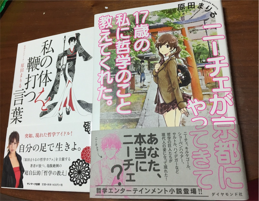 f:id:yusuke871:20161114192358j:image