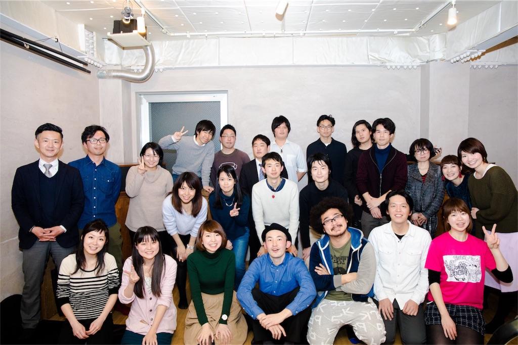 f:id:yusuke871:20170317105939j:image