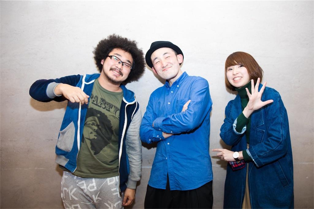 f:id:yusuke871:20170317111029j:image