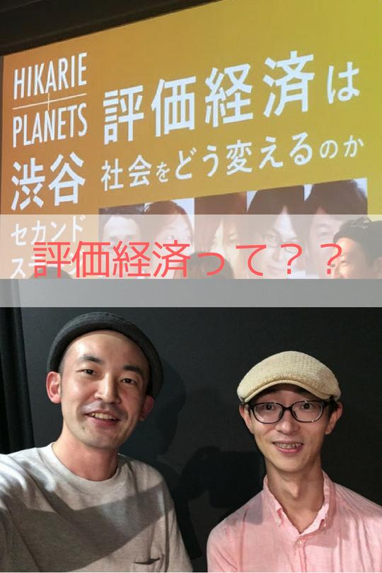 f:id:yusuke871:20170914033706p:plain