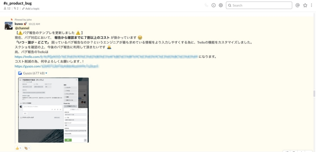 f:id:yusuke_kuwa:20171211160413j:plain