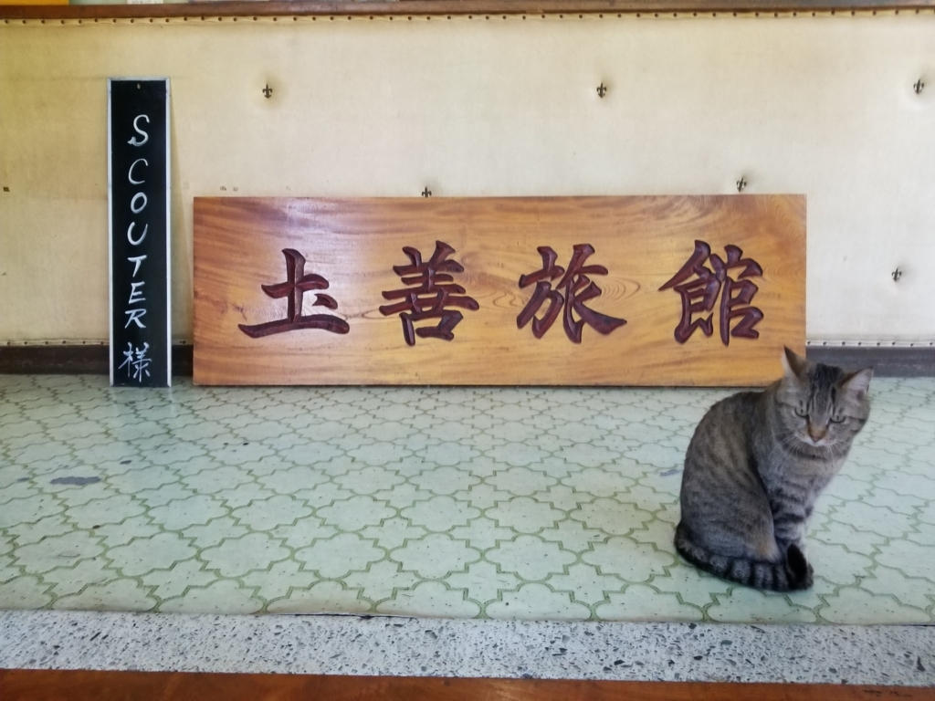f:id:yusuke_kuwa:20180604011757j:plain