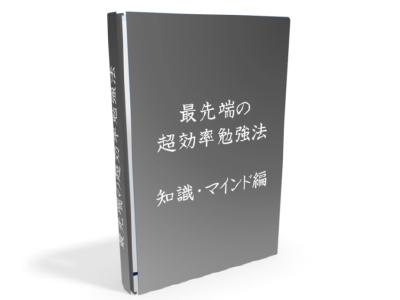 f:id:yusuke_osaka-cu:20180604202512p:plain