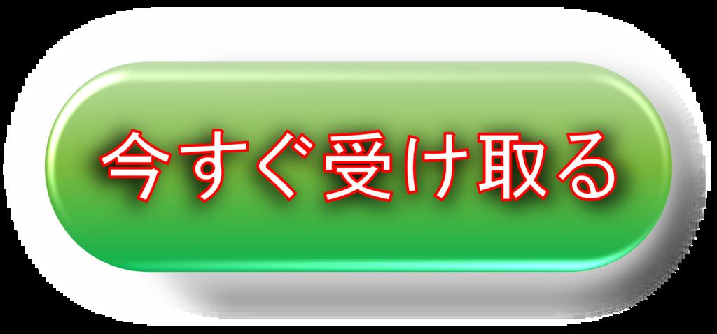 f:id:yusuke_osaka-cu:20180604211012p:plain