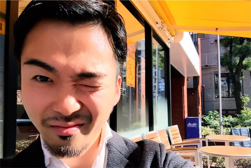 f:id:yusuke_tomura:20161123011141j:image