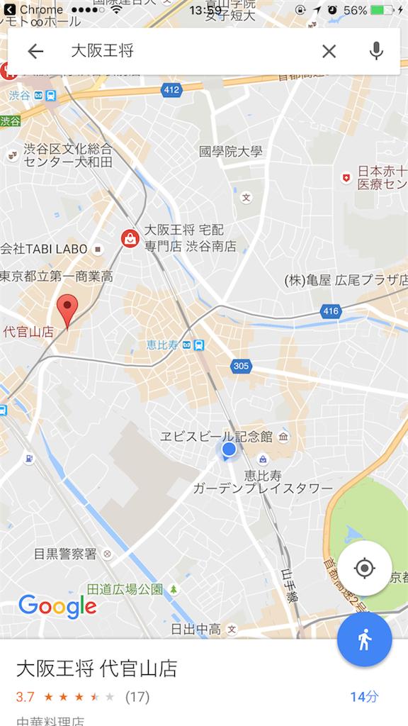 f:id:yusuke_tomura:20161128140111p:image