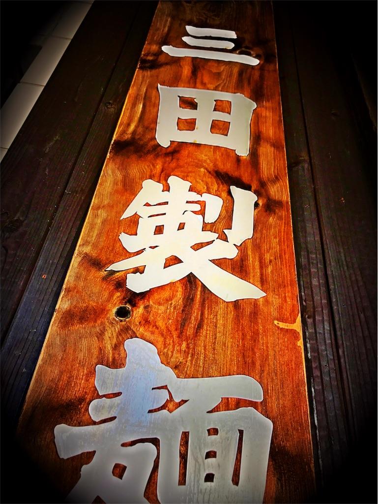f:id:yusuke_tomura:20161216182026j:image