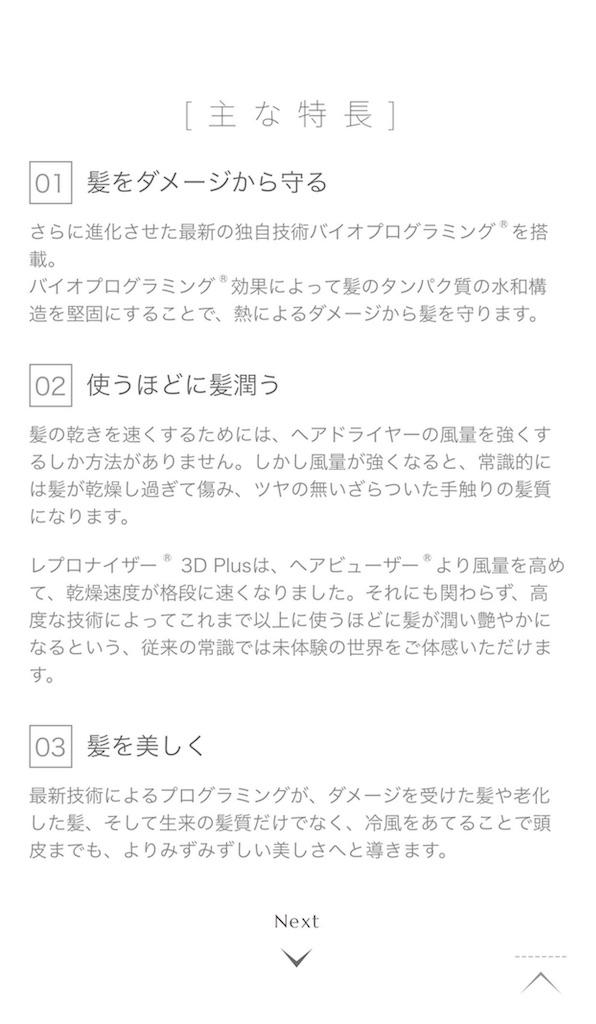 f:id:yusuke_tomura:20161222191601j:image