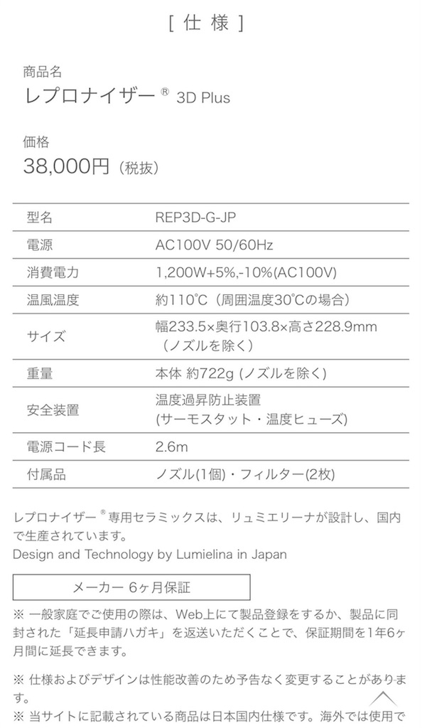 f:id:yusuke_tomura:20161222191616j:image