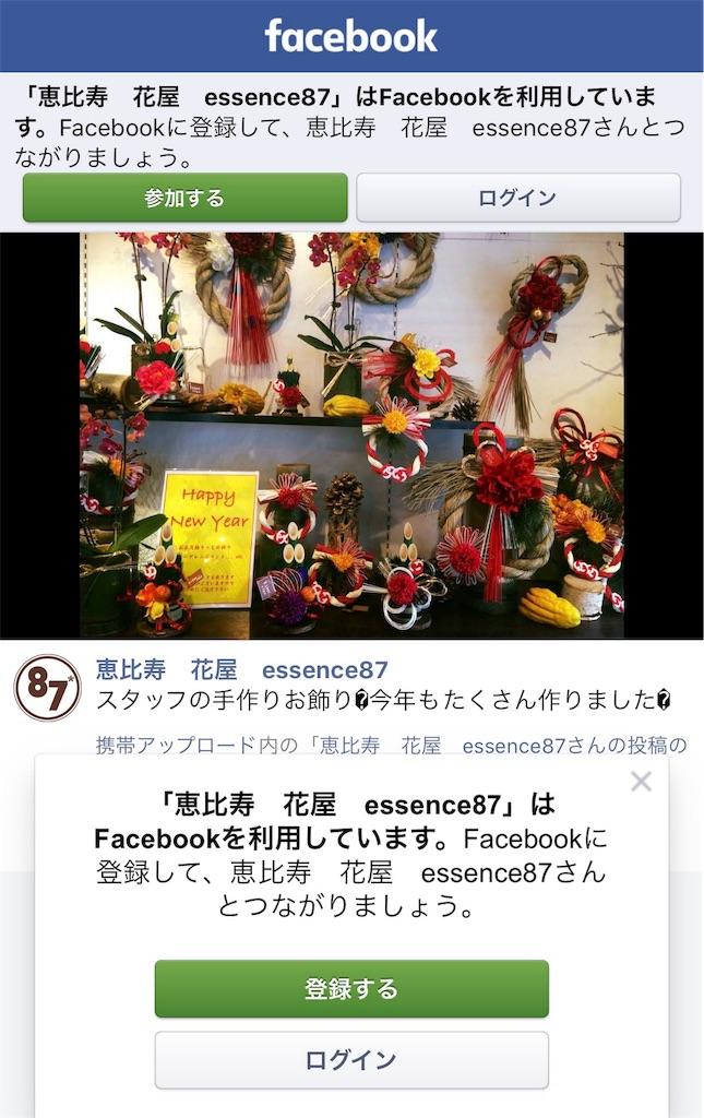 f:id:yusuke_tomura:20161229094723j:image