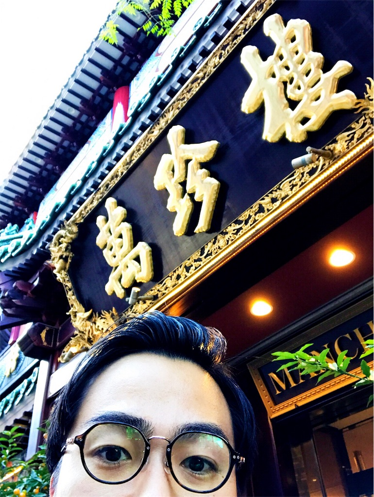 f:id:yusuke_tomura:20170102014343j:image