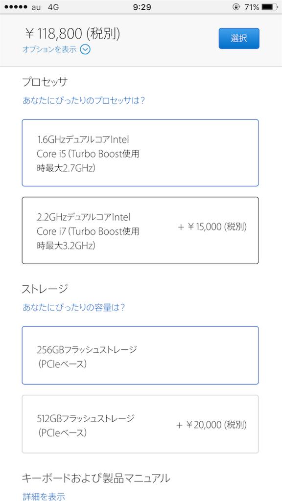 f:id:yusuke_tomura:20170116093050p:image