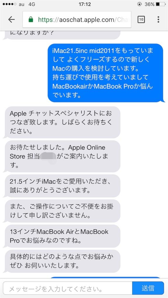 f:id:yusuke_tomura:20170116133858j:image