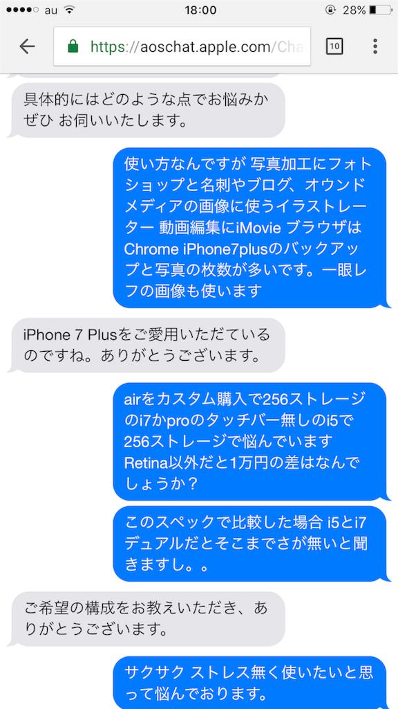 f:id:yusuke_tomura:20170116134012p:image
