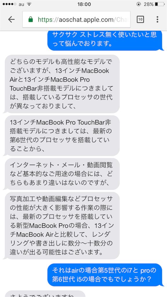 f:id:yusuke_tomura:20170116134050p:image