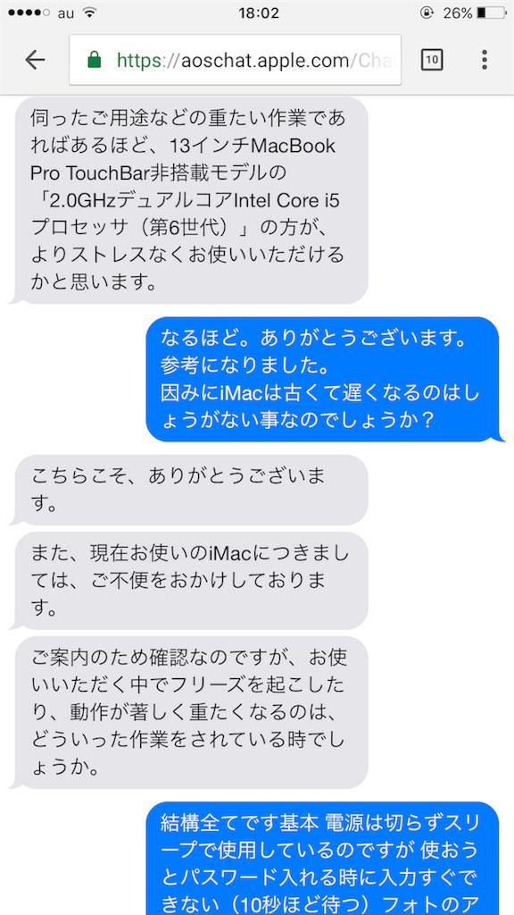 f:id:yusuke_tomura:20170116134140p:image