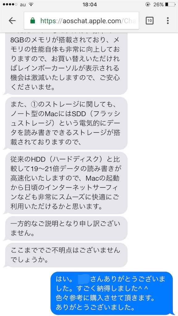 f:id:yusuke_tomura:20170116134233j:image