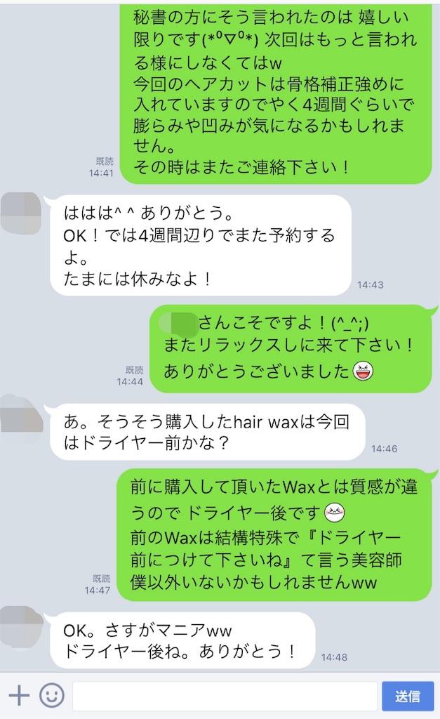 f:id:yusuke_tomura:20170116150645j:image