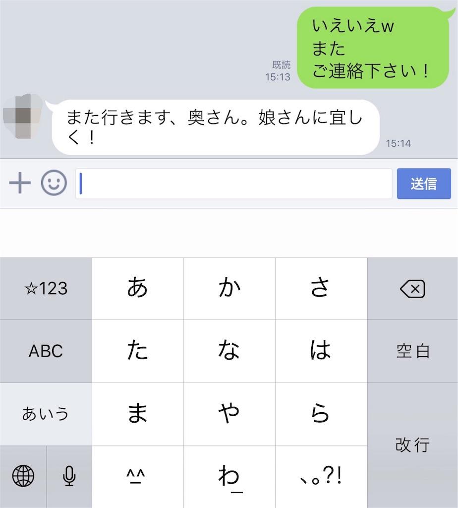 f:id:yusuke_tomura:20170116152056j:image