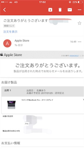 f:id:yusuke_tomura:20170125205432j:image