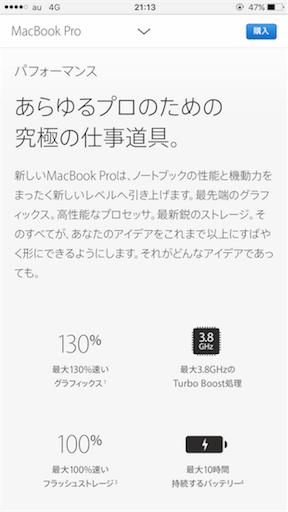 f:id:yusuke_tomura:20170125211948p:image