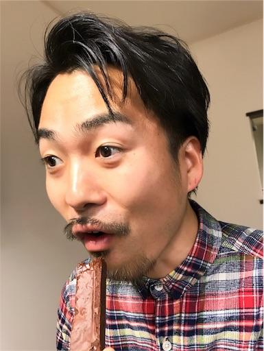 f:id:yusuke_tomura:20170217093144j:image