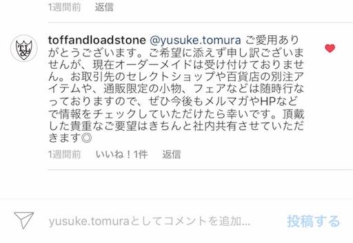 f:id:yusuke_tomura:20170319140109j:image