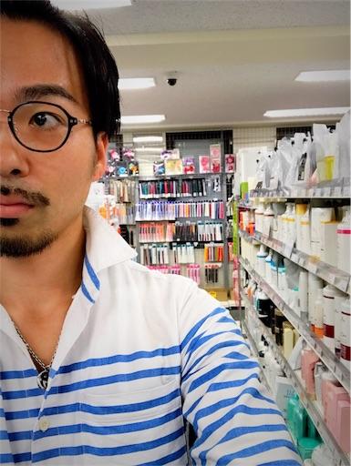 f:id:yusuke_tomura:20170518145201j:image